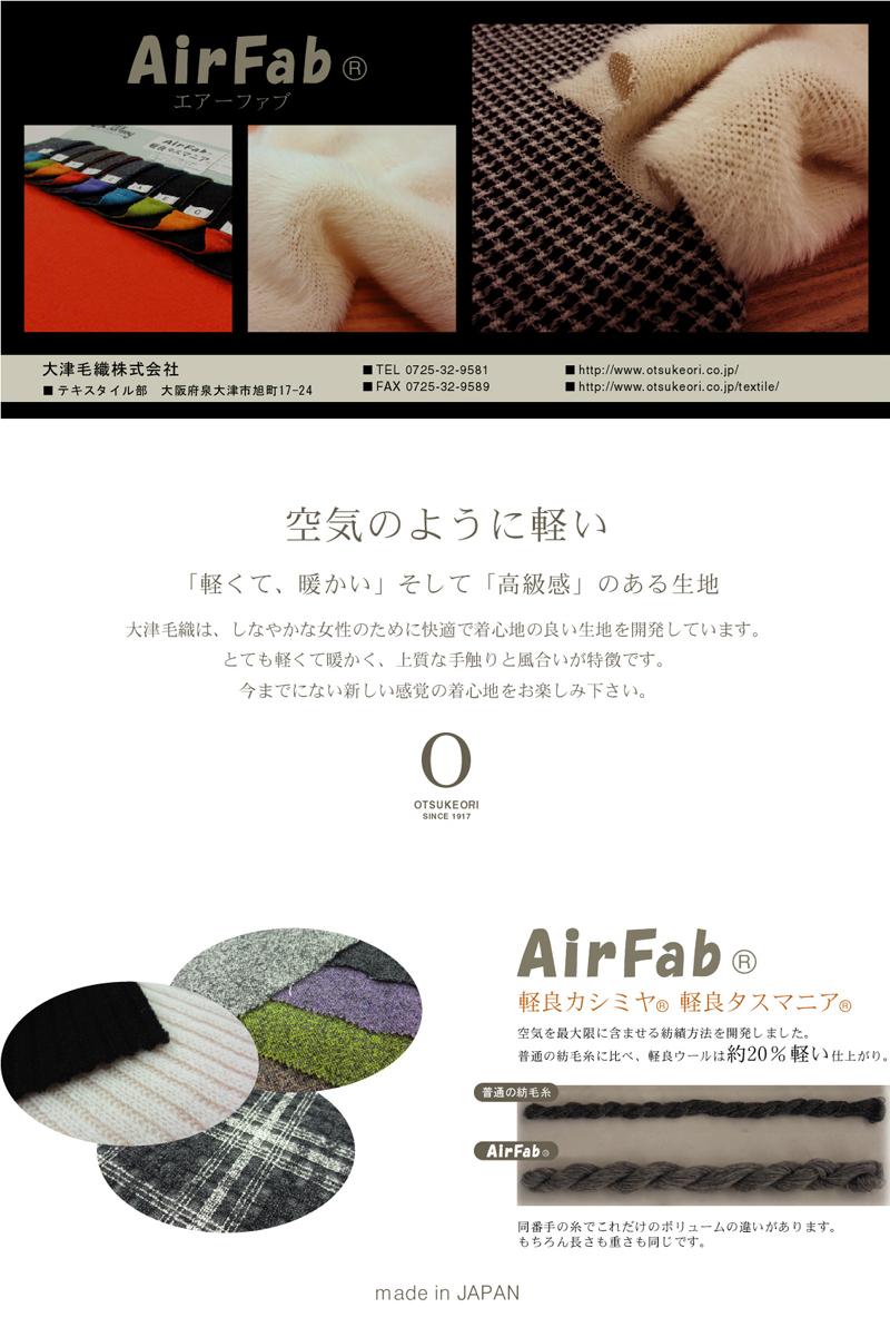 panel-airfab